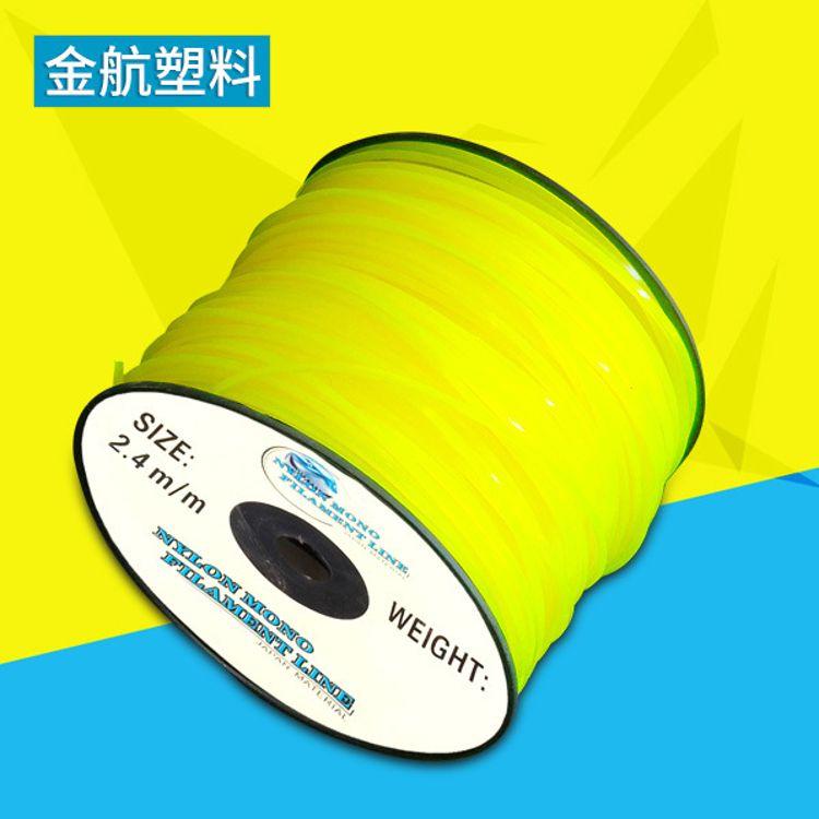 金航塑料 3磅割草绳 韧度强耐磨 方圆形割草绳 多种颜色可定制