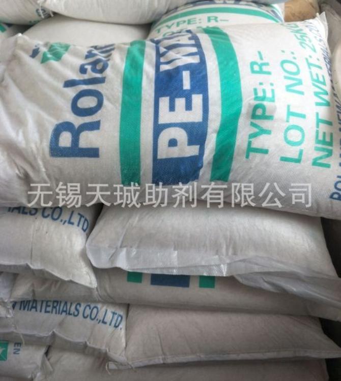 专业现货供应热销聚乙烯蜡PE蜡价格 pe蜡专业现货供应 值得购买