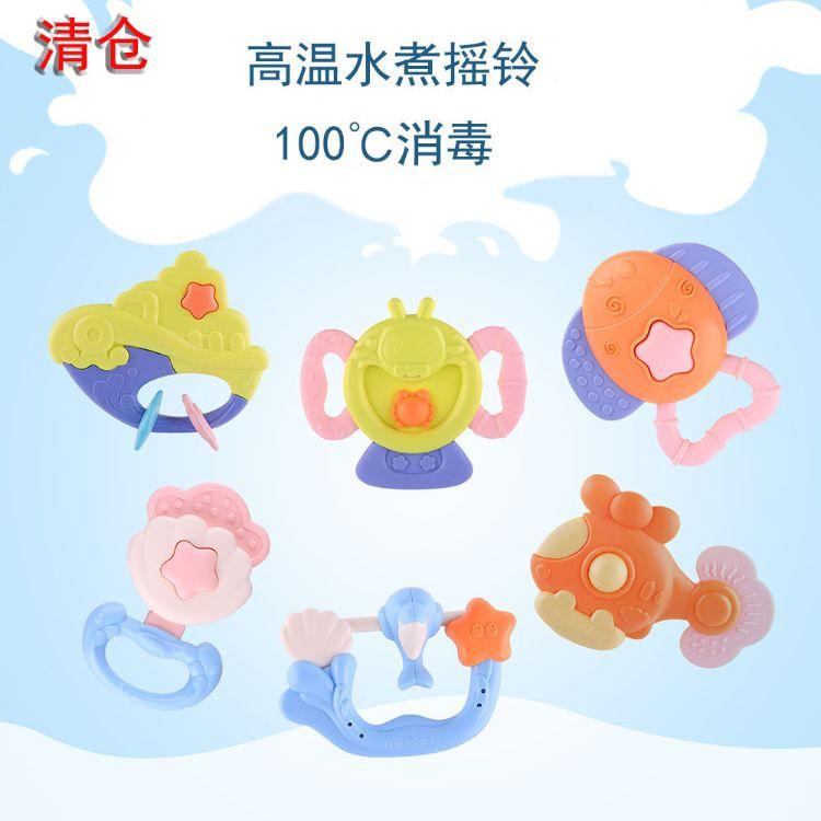 清仓婴儿玩具手摇铃牙咬胶高温可水煮幼宝宝手抓软胶套装6-12个月外贸尾货