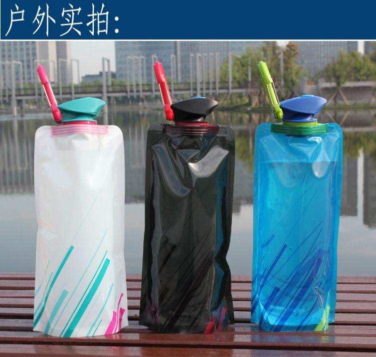 应季热销户外便携折叠水袋折叠水壶户外运动水袋骑行饮水袋大容量