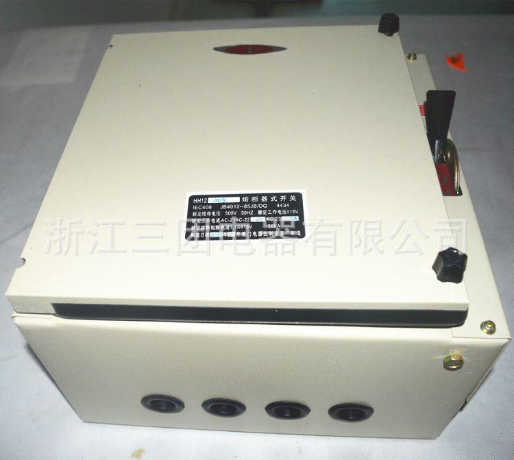 上海稳谷   现货 封闭式负荷HH12-100/3铁壳开关HH12-100A/3负荷开关