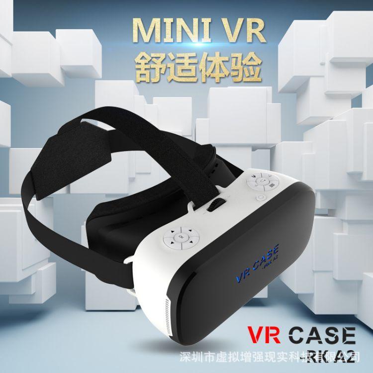 新款vrcase3d眼镜迷你千幻一体机增强虚拟现实眼镜厂家 一件代发