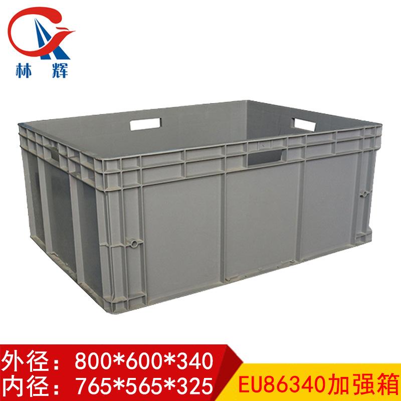 厂家直销eu86340塑料周转物流箱 pp塑料加厚大号工具整理箱批发