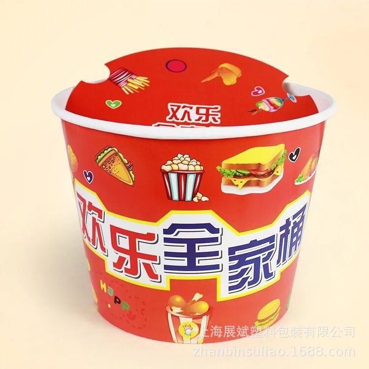 定制一次性欢乐全家桶85150/肯德基桶打包盒大小外卖盎司印刷纸桶