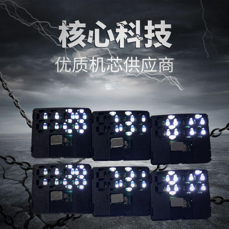 LED电子表纸手表方形小手环米2白光白灯白色机芯