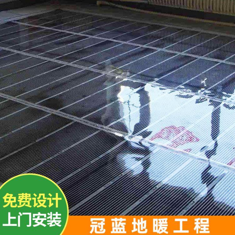 深圳碳晶地暖 汗蒸房电热膜 电热板 别墅电地暖安装工程