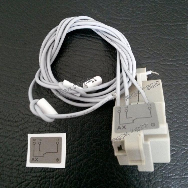 高品质施耐德塑壳断路器NSC100A辅助触头EZD100A空气开关辅助触点