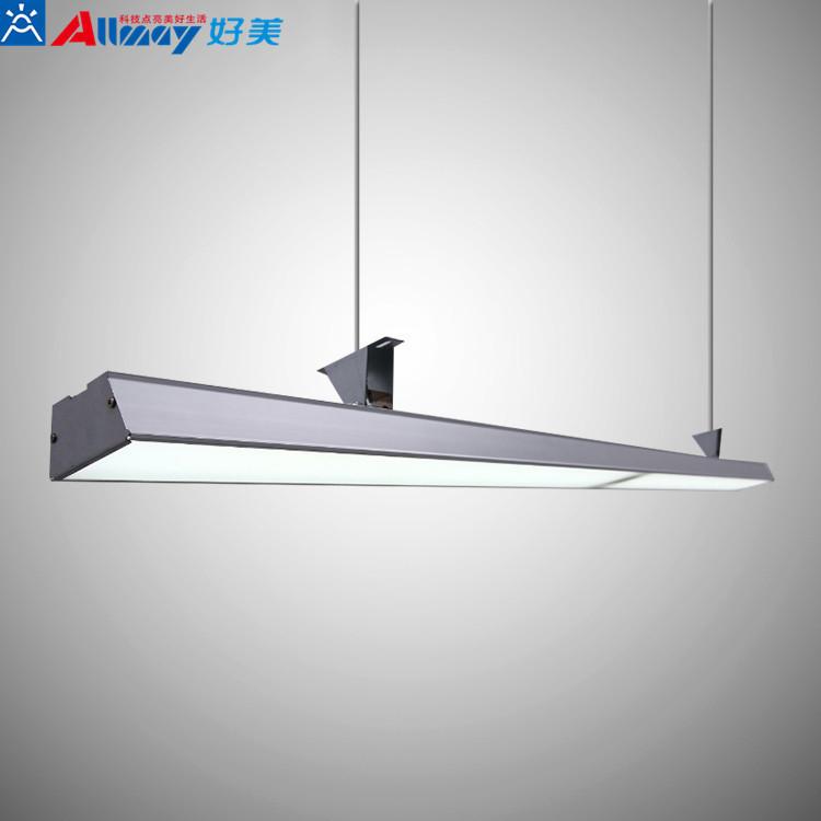 好美雷达感应线条灯 地下室车库灯 物业照明节能改造一体化支架灯