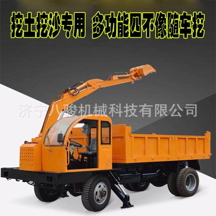 厂家直销四不像工程车随车挖 多功能四不像随车挖掘机尺寸可定做