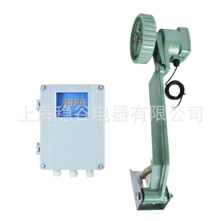 现货 度检测仪接触式DH-SJ数字传感器皮带机打滑开关打滑检测器