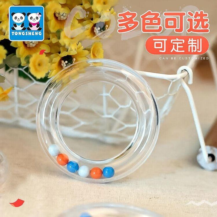 婴儿玩具 透明圈环 婴儿手摇铃 益智早教玩具