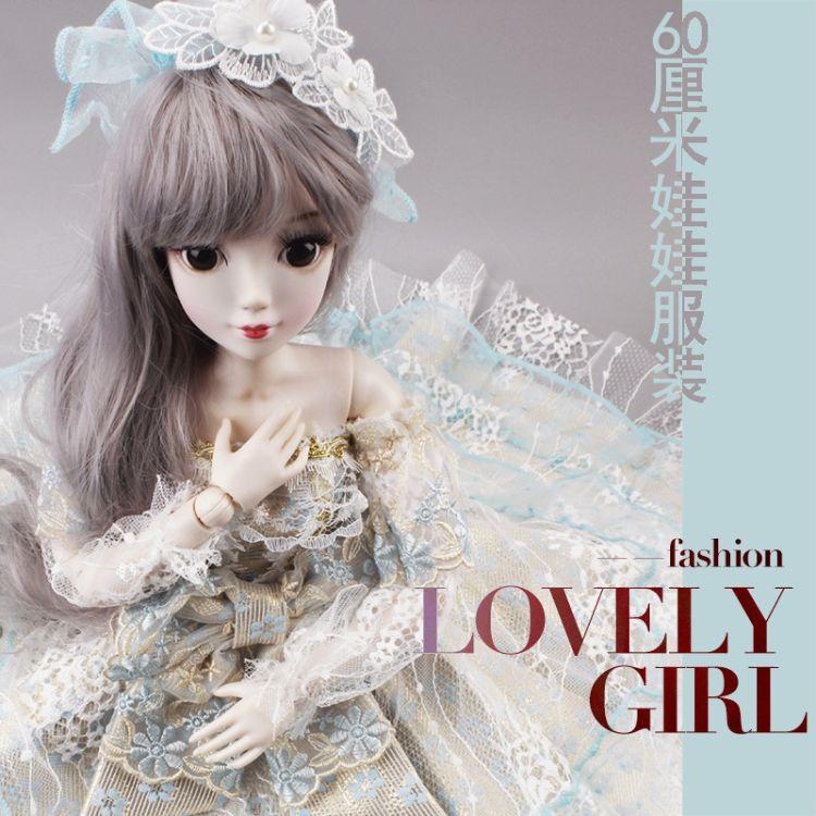 仿真60厘米洋娃娃换装批发价格 bjd素体婚纱衣服配件饰品批发零售