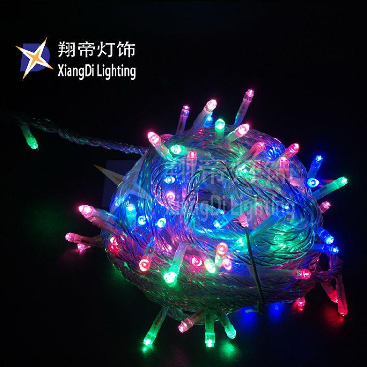 LED多色灯串灯光节圣诞节LED可定制颜色电压灯串会展公园商场装饰