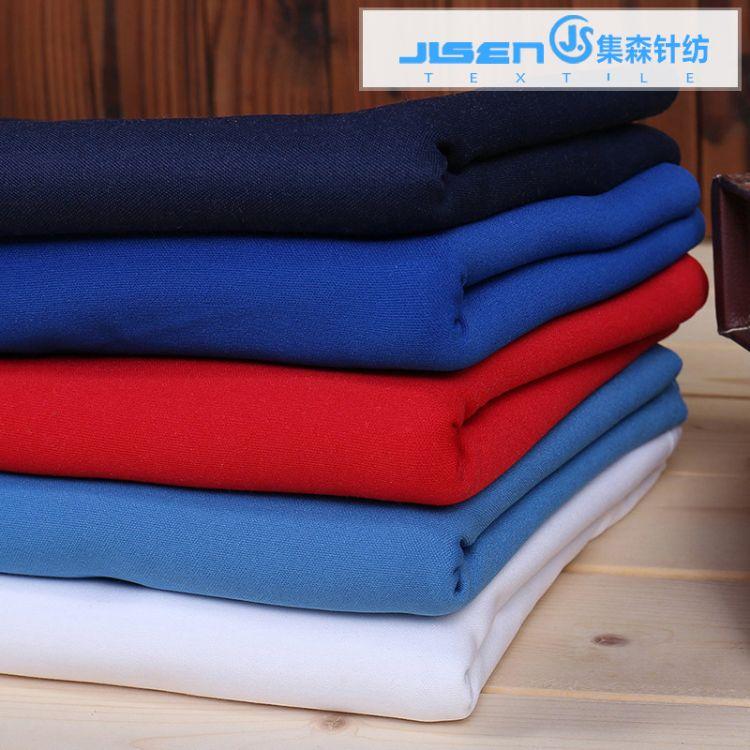厂家直销批发6535涤棉布窄幅平纹交织布 学生校服衬衣休闲裤面料
