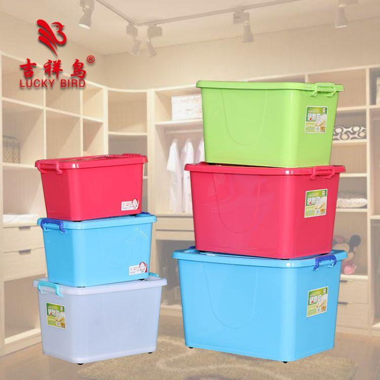 超大号加厚塑料收纳箱带轮子 透明衣服整理箱玩具储物箱厂家批发