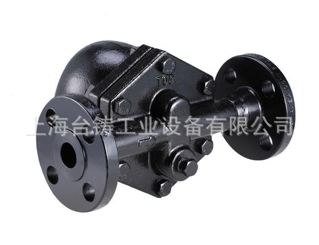 杠杆浮球式铸钢疏水阀厂家直销上海台铸高温高压浮球式疏水阀 器