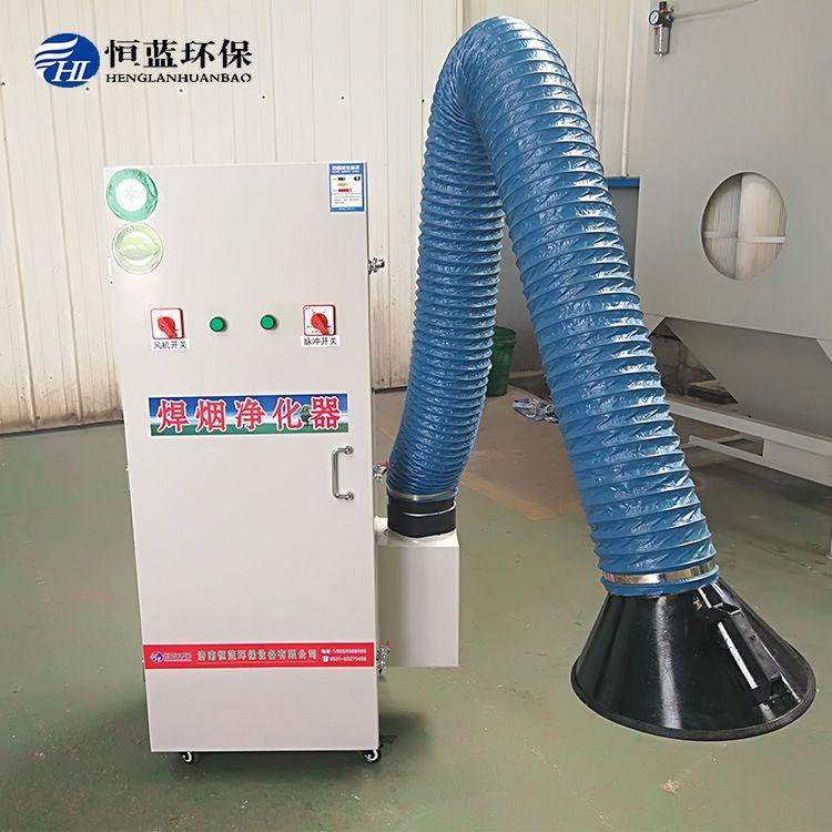 单臂移动式焊烟净化器粉尘车间切割机专用集尘器移动集尘器包邮