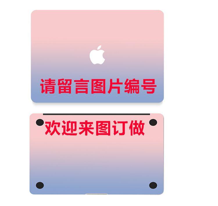 macbook air pro贴纸全套苹果笔记本电脑外壳贴膜 11 12 13 15寸