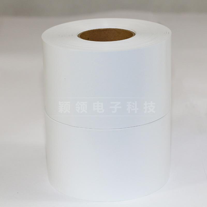 寺岗不干胶无底纸58mm*65m 无底纸标签打印纸标签纸小票打印纸 寺冈120电子秤专用纸