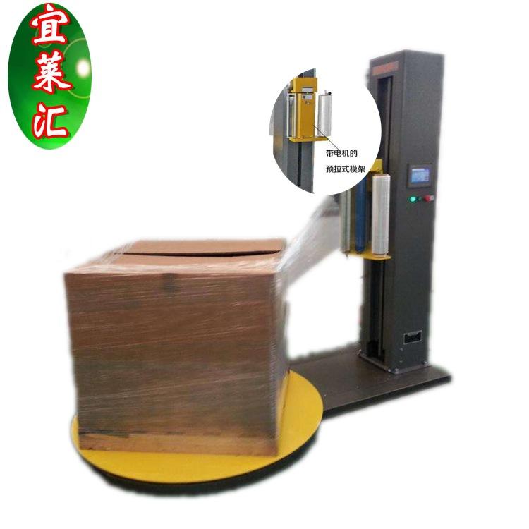 安徽合肥芜湖木托裹包机 在线缠绕机 自动托盘缠绕膜机销售定制