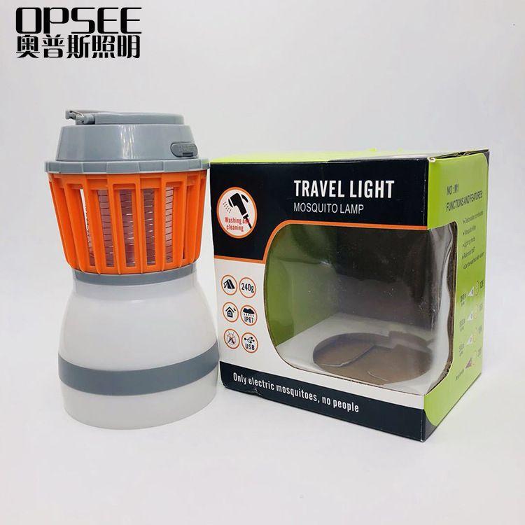 新款多功能电子灭蚊灯家用户外USB野营露营灯帐篷灯驱蚊灯应急灯