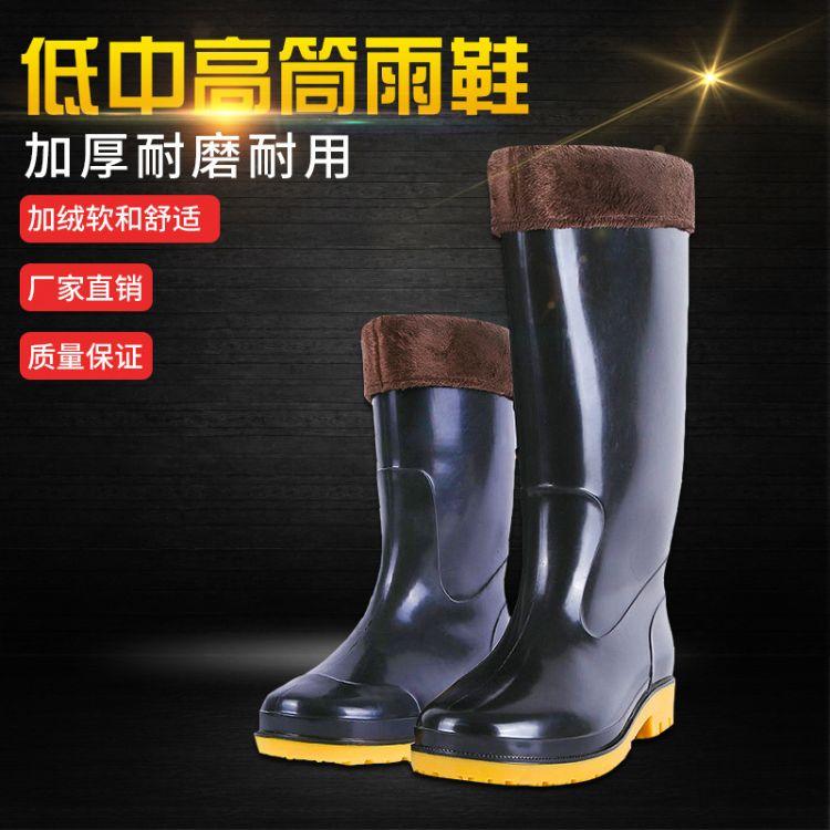 【智鑫悦荟】雨鞋雨靴男士高筒中筒短筒保暖加绒棉胶鞋套鞋防水鞋