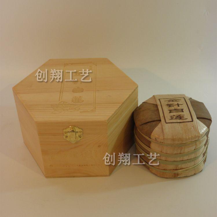 松木茶叶包装盒大号一斤普洱茶5饼装茶叶盒100g小茶饼礼盒订做