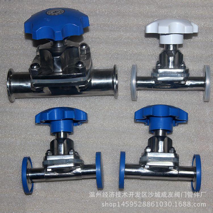 诚信厂家直供盖米型快装隔膜阀定制不锈钢卫生级隔膜阀