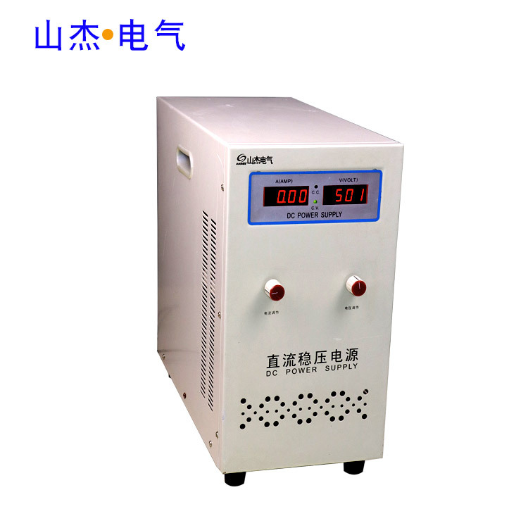 厂家直销可调直流电源150V3A实验室车间老化DC电源短路保护长寿命