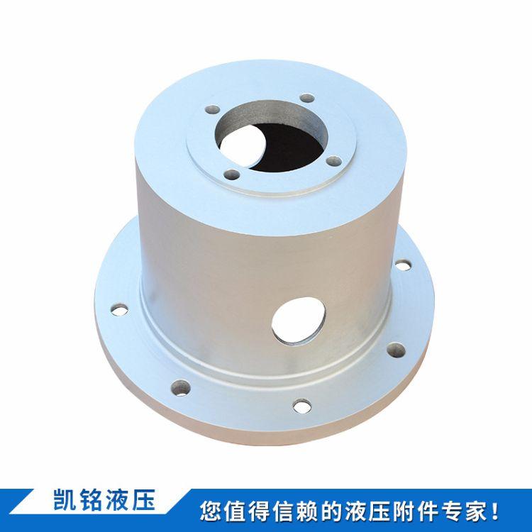 直销铝合金钟形罩 钟形罩泵套 其它液压元件 液压系统配件