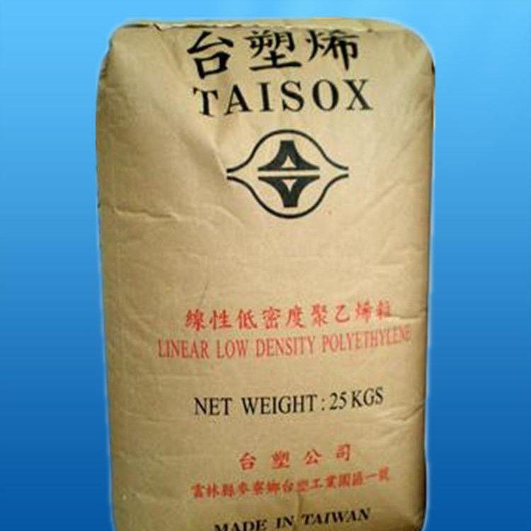 供应吹摸级线型聚乙烯LLDPE 台湾塑胶 3224