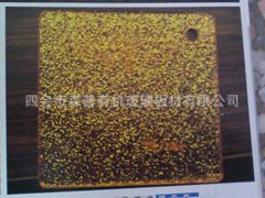 有機玻璃亞克力工藝壓克力板 圖片 促銷活動云彩板 森普廠家直銷