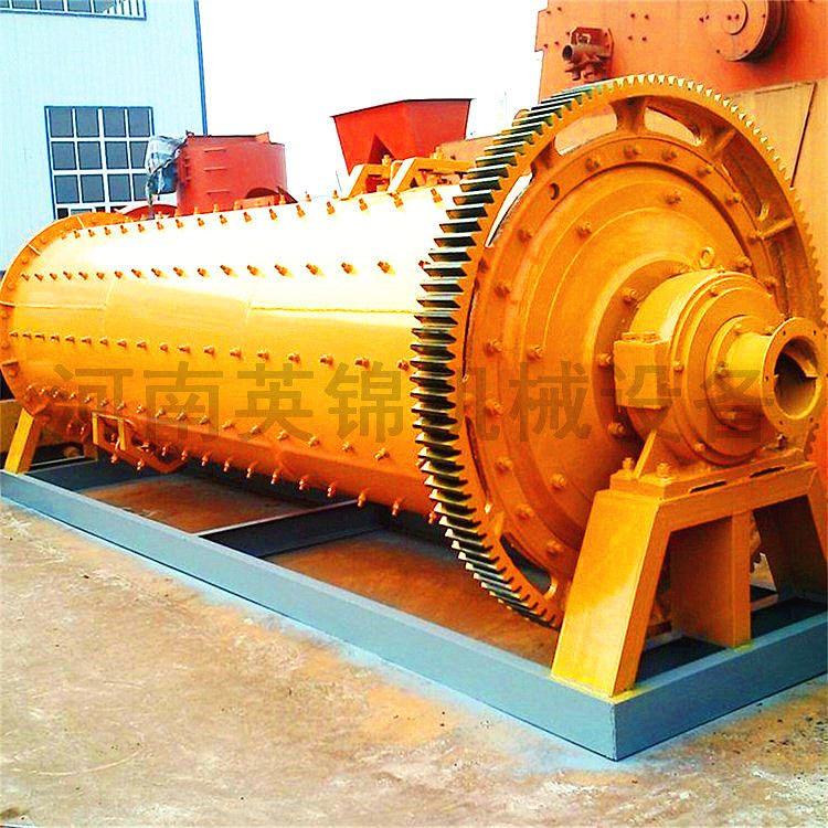 供应优质格子球磨机生产厂家  矿渣钾长石磨粉设备哪家好 干湿两用节能球磨机系列
