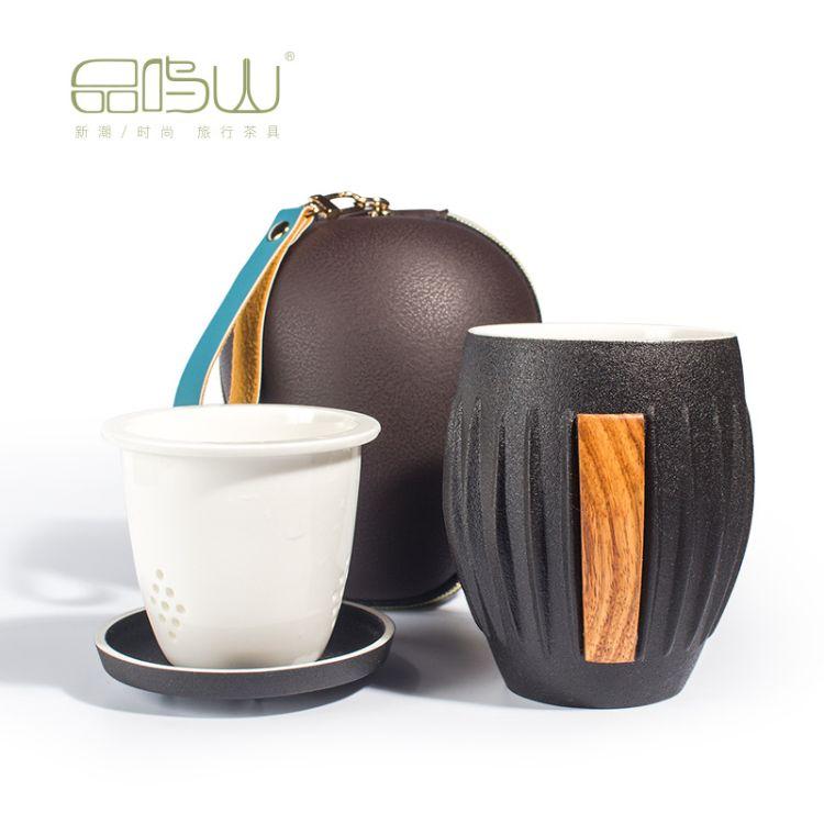 黑色粗陶个人杯 带盖茶水分离泡茶杯 出差办公室旅行便携过滤茶杯