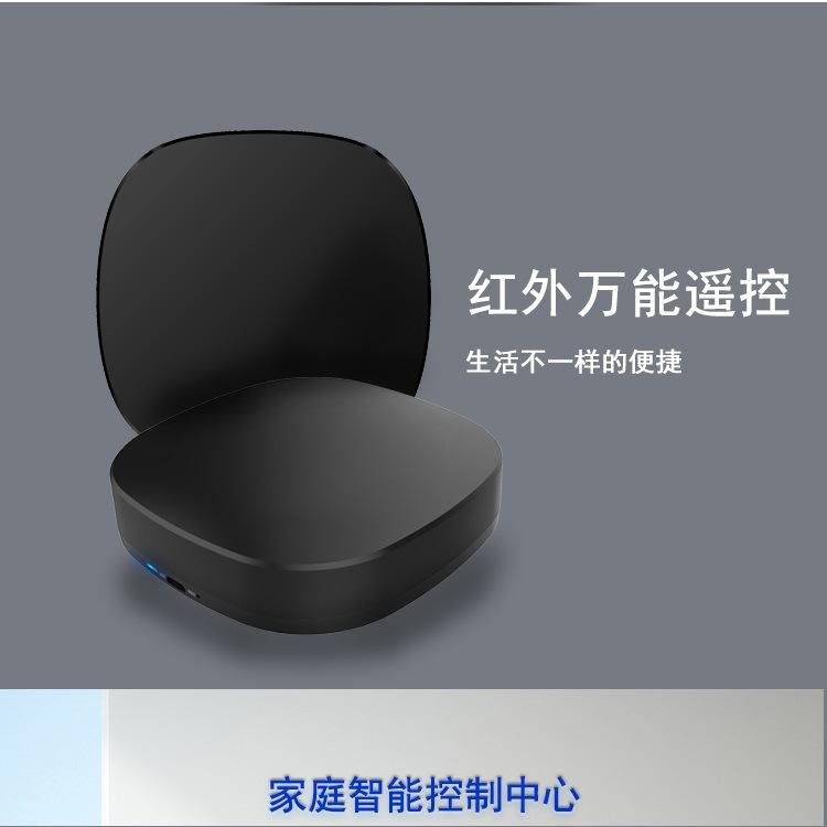 涂鸦万能红外遥控支持天猫多平台互动语言控制APP远程精灵·
