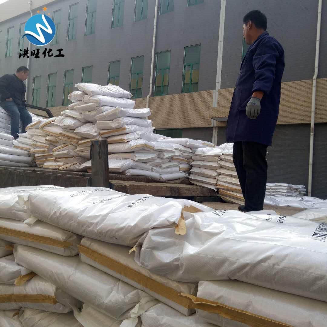 无水优质三氯化铁 工业级污水处理剂固体三氯化铁厂家