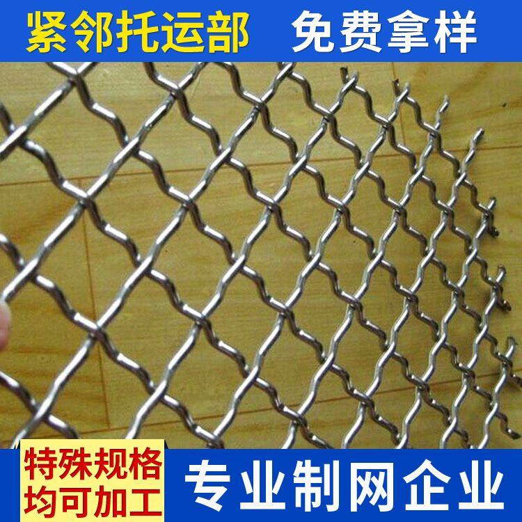 编织波浪网 不锈钢轧花网 防盗铁线网 建筑用网