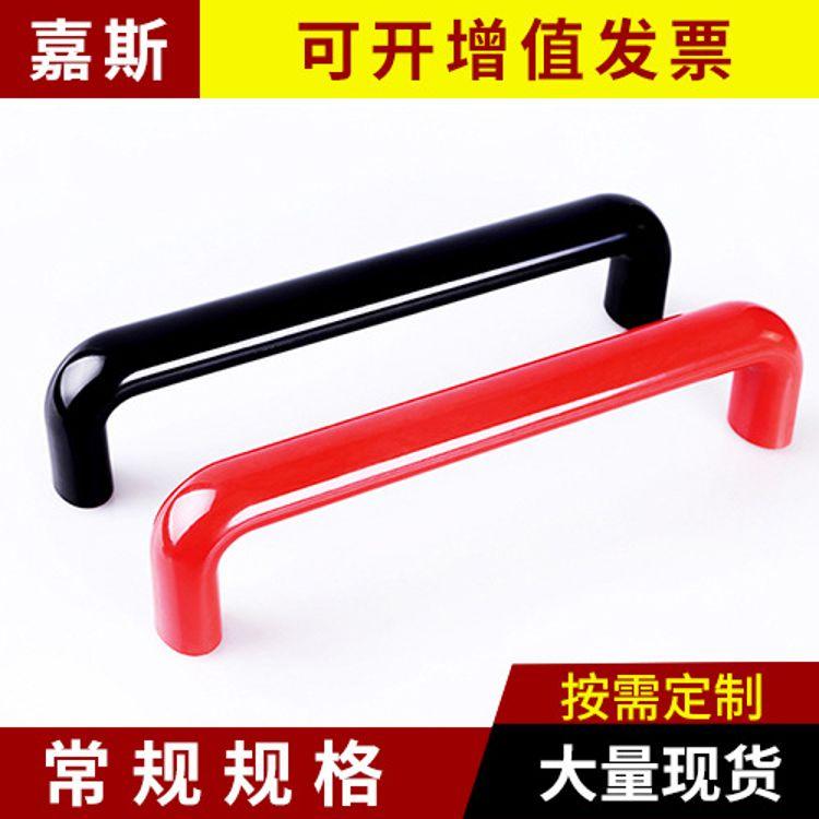 嘉斯销售电木拉手 L90-400机床用耐热胶木拉门手椭圆拉手