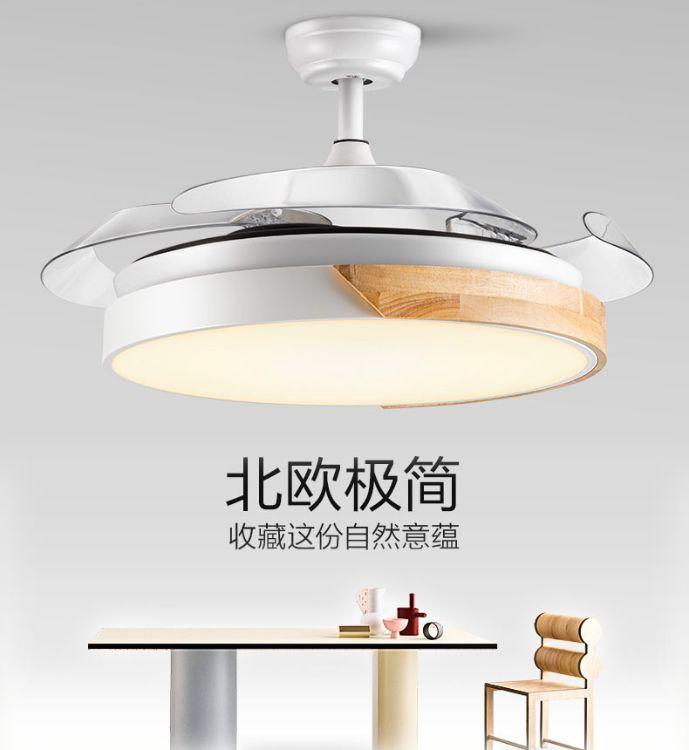 隐形吊扇灯 风扇灯餐厅卧室北欧现代简约家用遥控电风扇吊灯