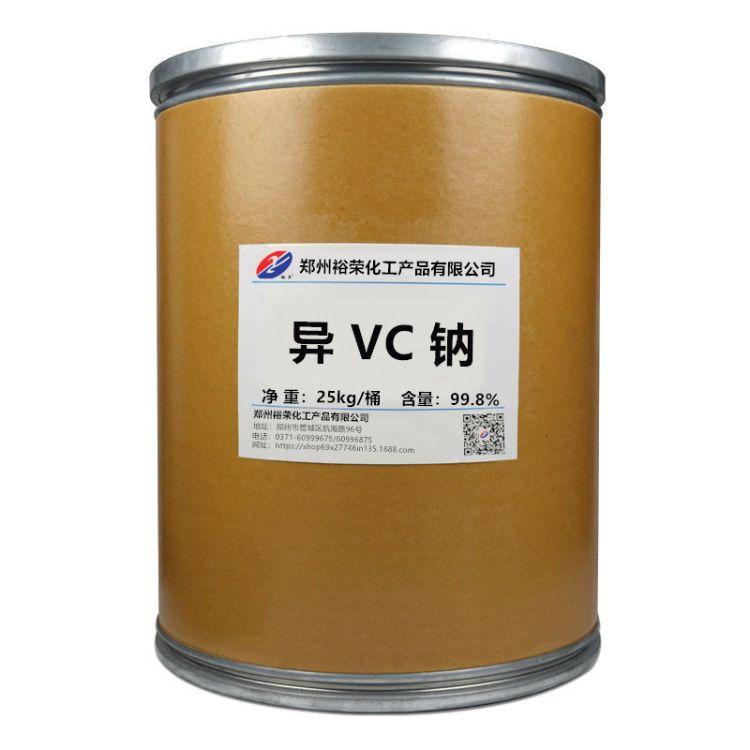 食品级 百勤牌异VC钠 抗氧化护色防腐剂 用于浓缩果汁