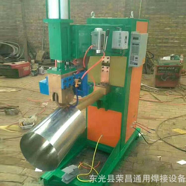 纵横缝焊机系列 不锈钢环缝自动焊机 缝焊机 自动环缝焊机