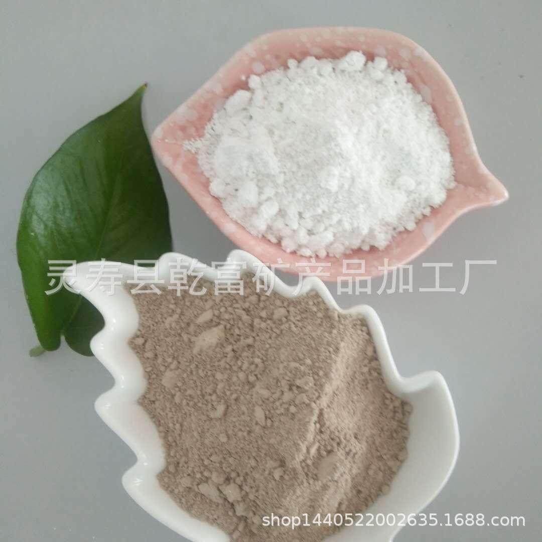 供应负离子粉 纳米负离子粉 涂料用负离子粉 陶瓷用负离子粉