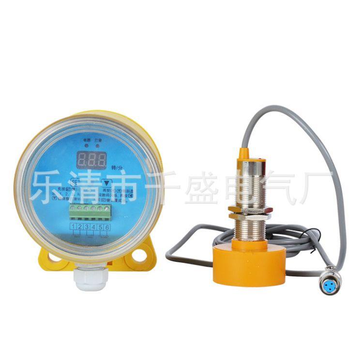 上海稳谷   厂家现货 欠速打滑开关 非接触式欠速开关  输送皮带探测器传感器