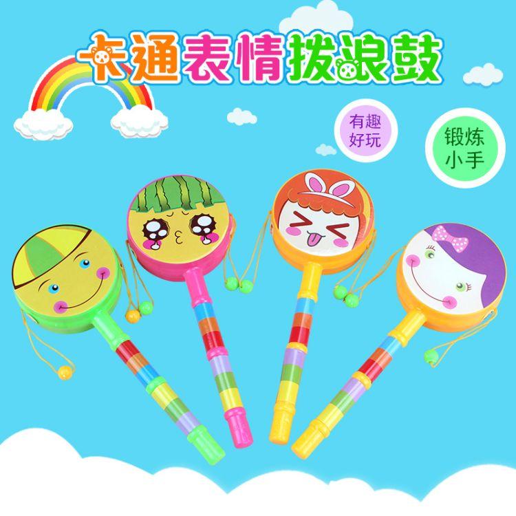 婴幼儿玩具新生儿宝宝卡通[笑脸]拨浪鼓双面波浪鼓手摇鼓塑胶玩具