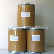 供应直销L-亮氨酸供应优质食品级-L-亮氨酸