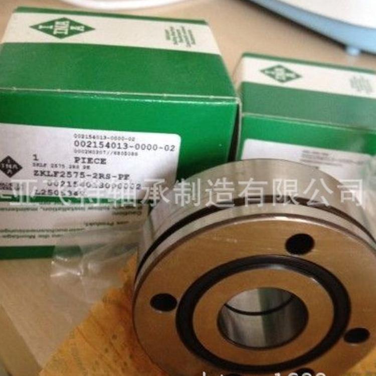 德国原装INA轴承 ZKLF1560-2RS 精密组合角接触轴承 优质正品现货
