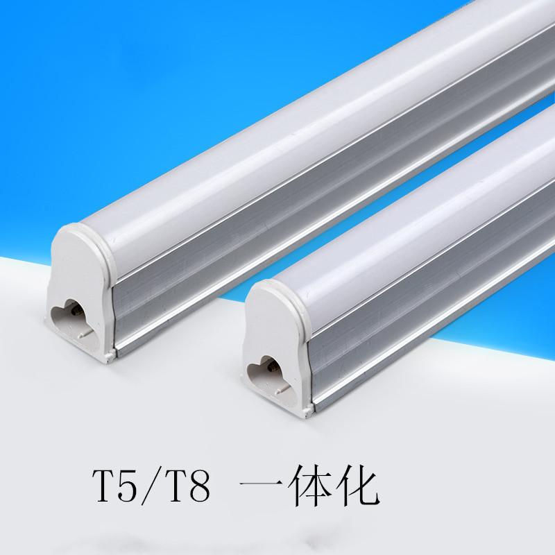 超亮t5t8LED灯管 节能日光灯全套支架一体化LED灯带1.2米T5t8光管