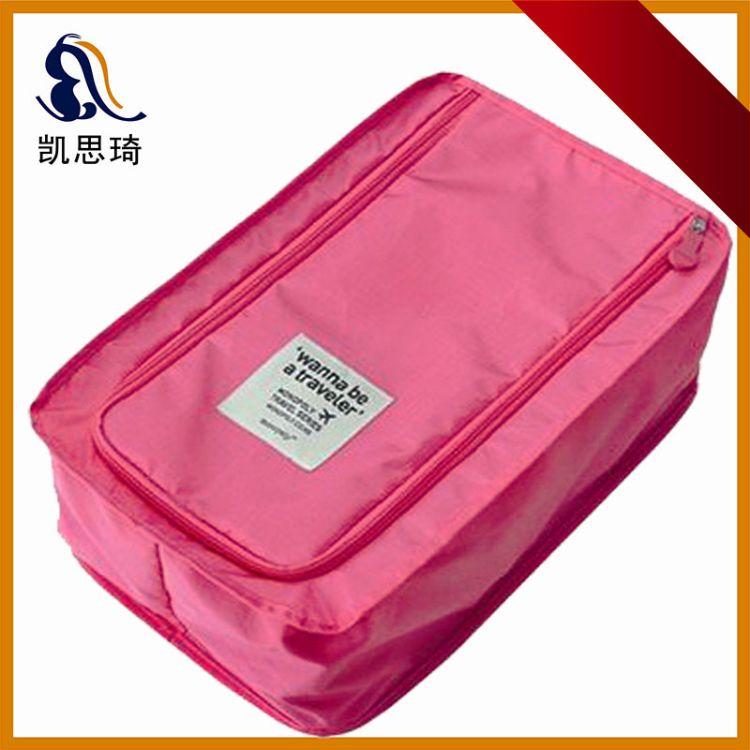旅行用品防水鞋袋鞋盒手提式鞋子收纳袋