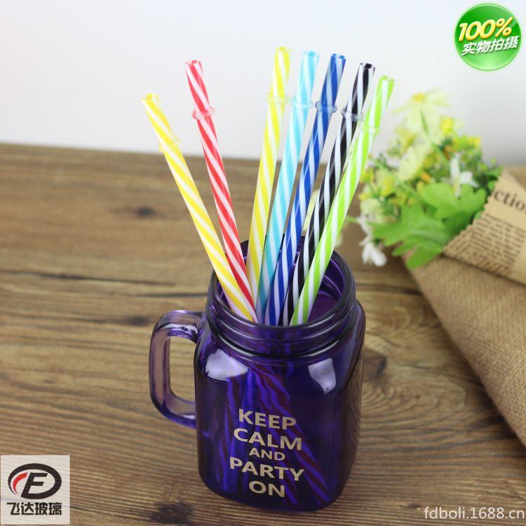 多色单只塑封包装pvc塑料吸管 彩条纹吸管 加长吸管 加厚塑料吸管