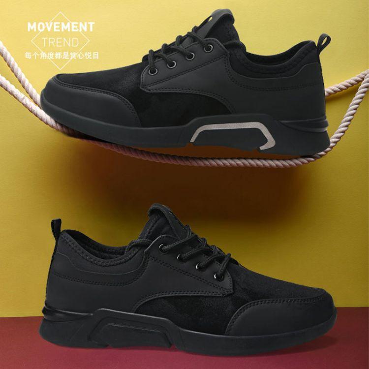 2018春季新品运动鞋男学生青少年运动鞋跑步鞋旅游鞋男鞋